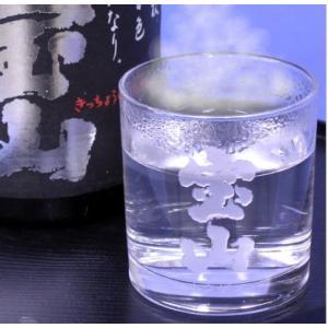 遅れてごめんね 敬老の日プレゼント ギフト 焼酎 宝山グラス6個セット|mituwa