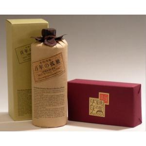 遅れてごめんね 敬老の日プレゼント ギフト 焼酎 超豪華!百年の孤独とチョコセット|mituwa