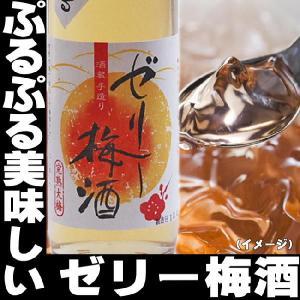 遅れてごめんね 敬老の日プレゼント ギフト ゼリー梅酒500ml 池亀酒造|mituwa