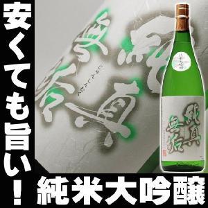 バレンタイン ギフト 2018 日本酒 純米大吟醸 純真無垢 1800ml 平和酒造 和歌山県|mituwa