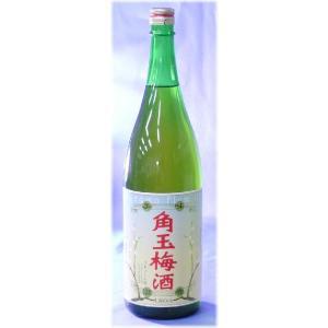 バレンタイン ギフト 2018 焼酎 角玉梅酒 1800ml|mituwa
