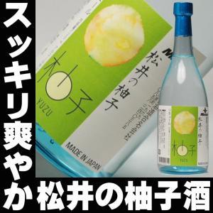 遅れてごめんね 敬老の日プレゼント ギフト リキュール 松井のゆず酒720ml 10° mituwa