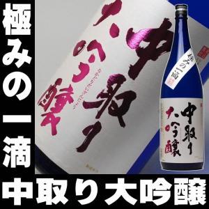 母の日 父の日 ギフト プレゼント ギフト お酒 日本酒 名城 中取り大吟醸 一升瓶 1800ml|mituwa