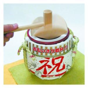 母の日 父の日 ギフト プレゼント ギフト お酒 日本酒 ミニ鏡開きセット 祝 mituwa