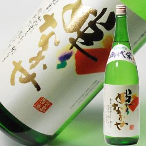 バレンタイン ギフト 2018 日本酒 御代栄 姫なかせ1800ml|mituwa