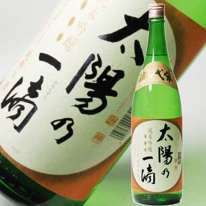 バレンタイン ギフト 2018 日本酒 御代栄 太陽の一滴1800ml|mituwa