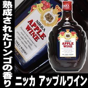ニッカ アップルワイン720ml 竹鶴政孝 マッサン が余市で作ったリンゴのワイン