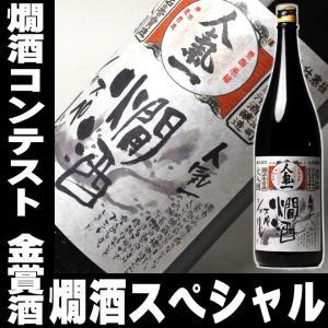 遅れてごめんね 敬老の日プレゼント ギフト 日本酒 人気一 吟醸 燗酒スペシャル1800ml|mituwa