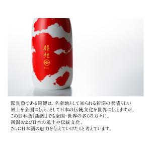 日本酒 お酒 プレゼント ギフト 今代司 錦鯉 純米酒 720ml にしきごい|mituwa|05
