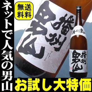 2018 ギフト お酒 日本酒 播州男山1800ml 兵庫の銘酒が1718円! 送料無料|mituwa