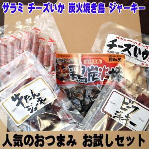 バラバラで買うより150円お得!  北海道名産!たっぷりチーズを入れて焼き上げたチーズいかと、濃厚な...