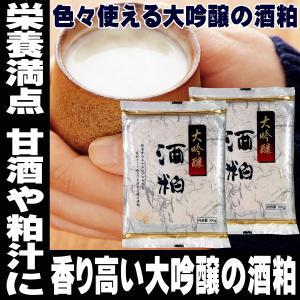 日本盛 酒粕 板 200g×2袋 灘生粋|mituwa