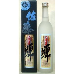 バレンタイン ギフト 2018 焼酎 佐藤 あら酒 原酒 500ml 38°|mituwa