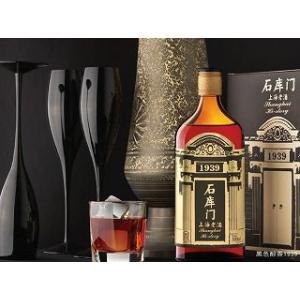 母の日 父の日 ギフト プレゼント ギフト お酒 石庫門 せっこもん 8年熟成 黒500ml 14° 中国酒 老酒 紹興酒|mituwa