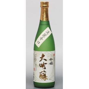バレンタイン ギフト 2018 日本酒 1000円ポッキリ!名城 千姫720ml 送料無料|mituwa