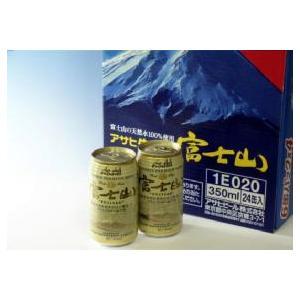 母の日 父の日 ギフト プレゼント ギフト お酒 ビール アサヒ プレミアムビール 富士山 350ml 24本入|mituwa