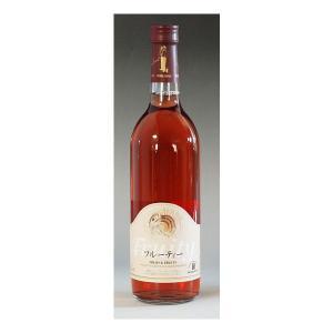 母の日 父の日 ギフト プレゼント ギフト お酒 ワイン 丹波ワイン フルーティ《ロゼ》720ml|mituwa