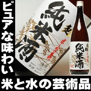 バレンタイン ギフト 2018 日本酒 谷乃越 純米酒1800ml|mituwa