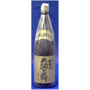 バレンタイン ギフト 2018 日本酒 天狗舞 山廃純米1800ml 日本酒 mituwa