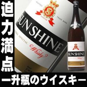 母の日 父の日 ギフト ギフト ウイスキー 一升瓶のウイスキー!? 日本製 日本産 Whiskey 若鶴 サンシャイン 1800ml 37度 日本製 日本産 Whiskey お酒 mituwa