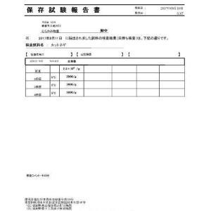 業務用カットねぎ 福岡県産1kg|mituyuki|09