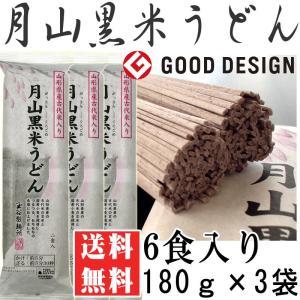 薬膳料理にも使われる「黒米」は「くろごめ」又は「くろまい」と呼ばれ、玄米の種皮部分にアントシニアンを...