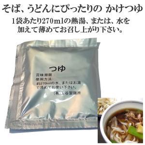 希釈用タイプのかけつゆです。 鰹ぶしの効いた出汁感あるスープが、醤油の香ばしい味わいと加わり、麺に絡...