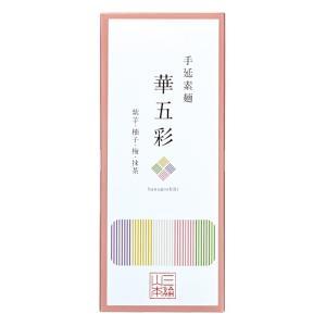 華五彩 (ご家庭用) (A-27S) 三輪山本 家庭用 お歳暮 御歳暮 冬 ギフト miwa-somen