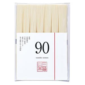 No.90(700g/大袋)ゆで時間90秒 (A-81S) 三輪山本 家庭用 お歳暮 御歳暮 冬 ギフト|miwa-somen