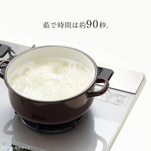 茹で時間90秒の家庭用手延べそうめんそうめん No.90(2kg)三輪山本 お徳用素麺  (AR-65S) ネット限定送料無料 ポイント消化|miwa-somen|03
