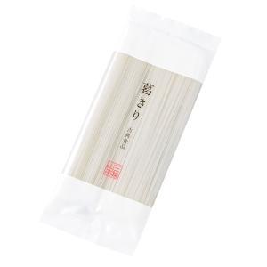 葛きり 小 B-20 三輪山本 家庭用 冬 ギフト|miwa-somen