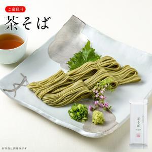 茶そば B-3U 三輪山本 家庭用