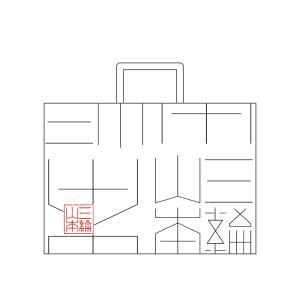 紙袋|miwa-somen