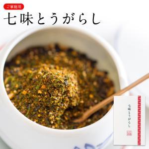 万能 山本特製の七味とうがらし 七味とうがらし M-73 三輪山本 家庭用 冬 ギフト|miwa-somen