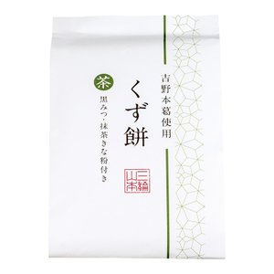 ランキング 吉野本葛(くず)使用 抹茶くず餅 MKM 三輪山本 家庭用|miwa-somen|02
