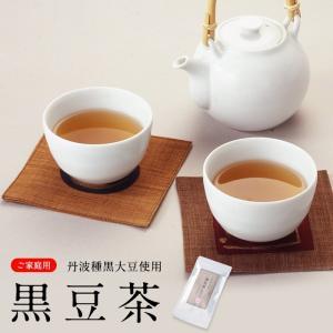 自然の恵み 黒豆茶 TC 三輪山本 家庭用 冬 ギフト|miwa-somen