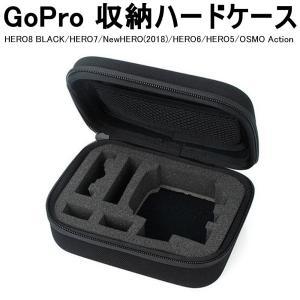 GoPro ケース バッグ GoPro HERO8 BLACK / HERO7 / New HERO...