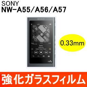 NW-A50シリーズ専用 強化ガラス保護フィルム シート 0.33mm 9H ラウンドエッジ ウォー...