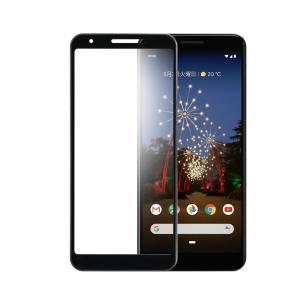 Google Pixel 3a 5.6インチ 強化ガラスフィルム 3D 曲面 全面保護 フルカバー 旭硝子製ガラス素材 9H|miwacases
