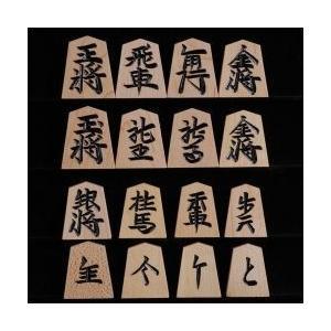 将棋駒 楓 中彫 |miwagobanten