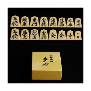 将棋駒 プラスチック 裏黒|miwagobanten