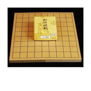 折将棋盤5号木製駒セット A|miwagobanten