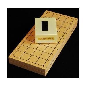 折将棋盤6号プラスチック駒錦旗セット|miwagobanten