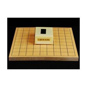 折将棋盤7号プラスチック駒錦旗セット|miwagobanten