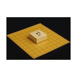 ビニル将棋セット|miwagobanten