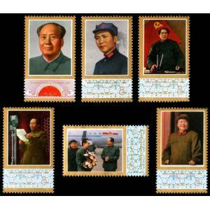 中国切手1977年《偉大な領袖毛沢東主席逝去一周年》、6種完セット