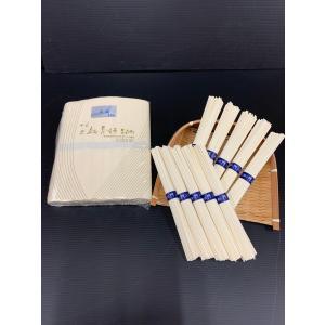 ひやむぎ 太麺 冷や麦 50g×20束 1kg 三輪素麺みなみ お徳用 セロハン包み|miwaminami-store