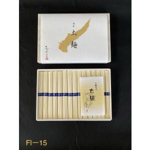 ひやむぎ 太麺 冷や麦 50×15束 三輪素麺みなみ 家庭用 贈答用 ギフト 化粧箱|miwaminami-store