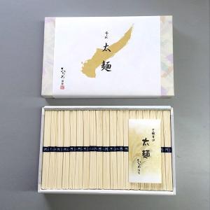 太麺 50gX41束 化粧箱入(商品記号:FI-40)|miwaminami-store