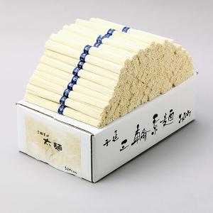 太麺 50gX100束 家庭用ダンボール(商品記号:FI-90)|miwaminami-store